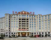 維也納國際酒店(磐安雲山溪谷店)