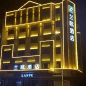 蘭歐酒店(青島即墨寶龍廣場店)