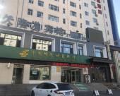 綏化久隆發賓館