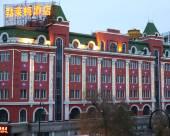 勃萊梅酒店(哈爾濱火車站南廣場店)