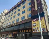 開平威靈頓酒店