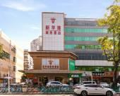 新華蓮商務酒店(珠海拱北口岸城軌站店)