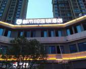 都市118連鎖酒店(安慶師範大學店)