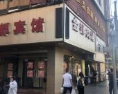 廣州金都賓館(鍾村店)