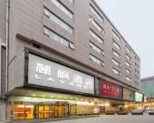 麗楓酒店(北京天安門王府井大街店)