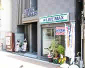 淺草天空步道LiVEMAX酒店