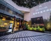 廣州珠江新城木蓮莊酒店