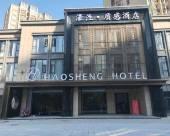 淮安濠泩·質感酒店