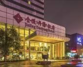 金陵丹陽飯店