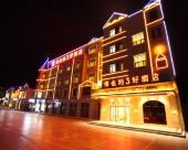 維也納3好酒店(固原六盤樂園店)