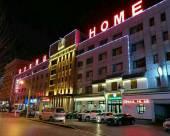 瀋陽家文化酒店