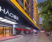 桂林HAO酒店