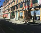 稻城天禧酒店