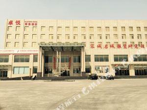 容城卓悅商務酒店