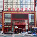 牡丹江昆侖大酒店