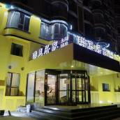 大連聯惠酒店