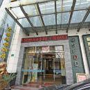 吉泰精品連鎖酒店(上海徐家匯店)