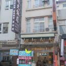 南投日月潭建成優質民宿(Jiang Cheng Hostel)