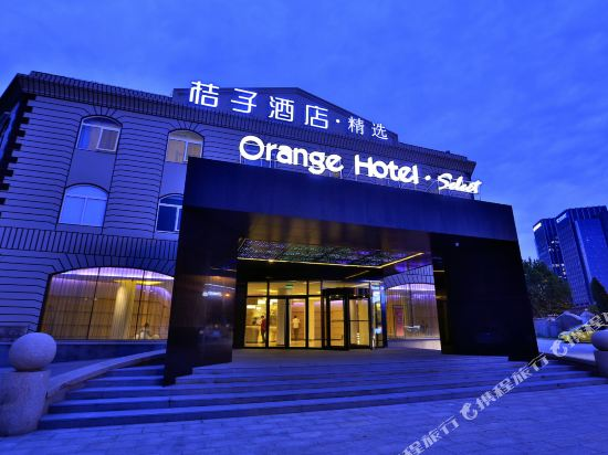 Orange Hotel Select (Qingdao Haier Road)