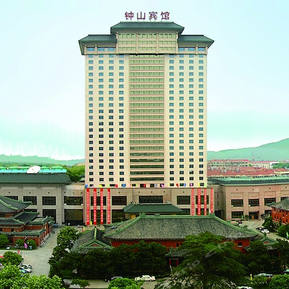Nanjing Zhongshan Hotel (Jiangsu Conference Center)