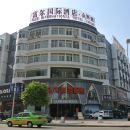 岳陽富爾國際酒店金輝樓