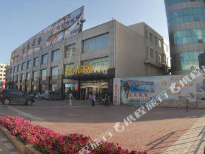 綏化聖龍大酒店
