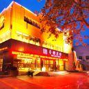 蓬萊華僑賓館