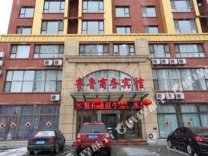 蛟河齊魯商務賓館