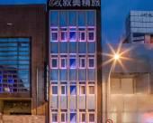 台北總統府敍美精品旅店