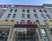 北京龍威時尚酒店