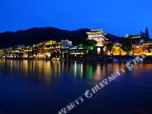 鳳凰江湖別院
