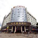 永泰福州天宇温泉酒店