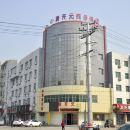 運城永濟唐開元商務酒店