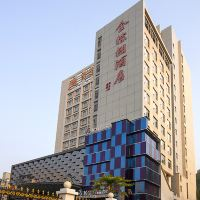 珠海金棕櫚酒店酒店預訂