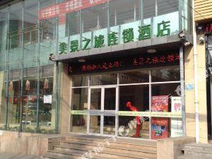 美景之旅連鎖酒店(晉城瑞豐路店)
