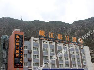 汶川岷江假日酒店