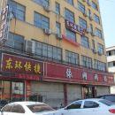 虞城東環快捷賓館