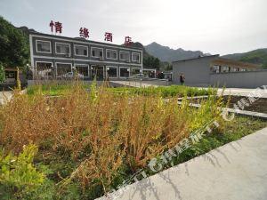 野三坡情緣酒店