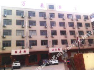 洛川萬豪酒店