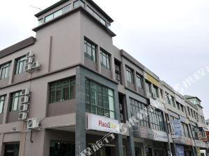 古晉RH廣場普雷斯圖斯泰酒店(Place2Stay @ RH Plaza Hotel, Kuching)