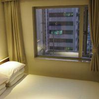 香港金門賓館酒店預訂