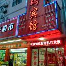 江陵數碼賓館