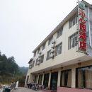 韶山沁心園酒店