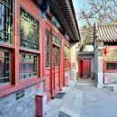 夜奔北京客棧(Yeben Beijing Inn)