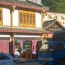 松潘鴻祥賓館