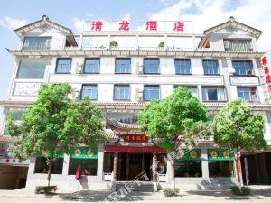 祥云清龍酒店