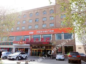 吐魯番鑫都大酒店
