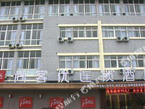 泰州尚客優酒店靖江汽車站店