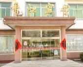 濰坊香江賓館