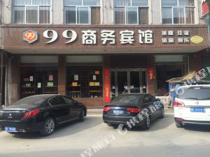林州99商務賓館